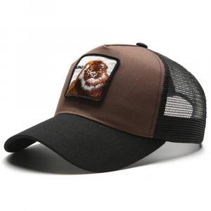 King Lion Brown Cap