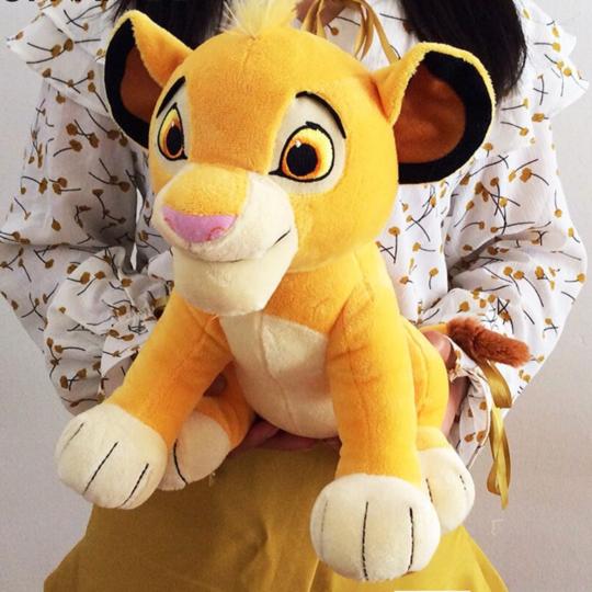 plush of lion king