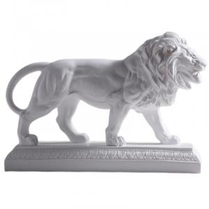 Alabaster Lion Statue