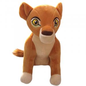 Nala Lion Guard Plush