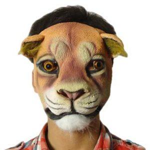 Lioness Mask