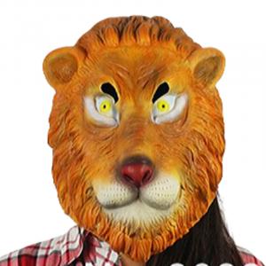 Indomitable Lion Mask