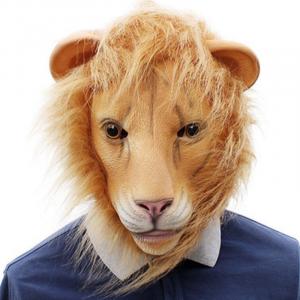 Quiet Lion Mask